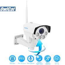цена на HI 3518E HD 1080P Bullet PTZ WIFI IP Camera outdoor 2.0mp 5X Zoom Auto Focus Audio/Mic IR Onvif 2.4 SD Card Security CCTV Camera