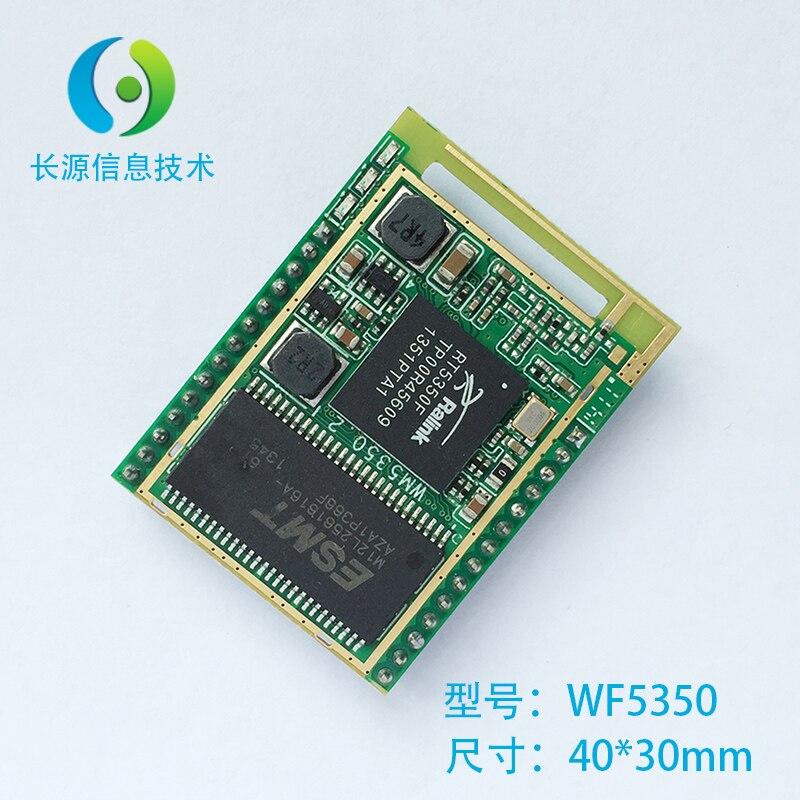 RT5350 модуль Серийный порт для WiFi модуль AP низкой мощности
