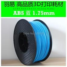 Azul de la Alta calidad 3D filamento impresora 1.75mm ABS 1 KG al por mayor de la pluma de impresión 3d de plástico Caucho Consumibles Material reprap/makerbot