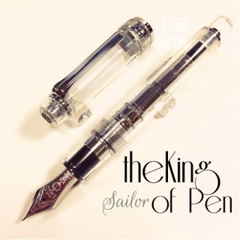 Sailor KOP THE KING OF PEN  transparent 21K golden nib