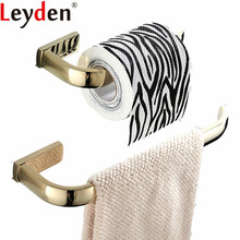 Leyden 2pcs Bathroom Accessories Set Gold Solid Brass Wall Mounted Towel Ring Holder Toilet Paper Tissue