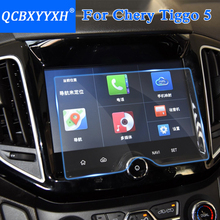 QCBXYYXH Car Styling GPS Navigation Screen Glass Protective Film For Chery Tiggo 5 2014-2018 Control of LCD Screen Car Sticker