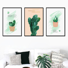 Watercolor Cactus Green Plant Quotes Nordic Posters And Prints Wall Art Canvas Painting Pictures For Living Room Home Decor