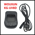 Hot sale! DC 8.4V 100-240V Original Charger for Wouxun KG-UV8D  KGUV8D two way radio Charger+Power cable (US/EU/UK/AUS Options)