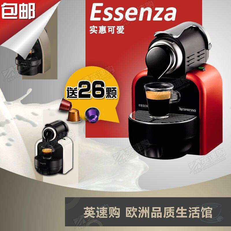 krups Nestle NESPRESSO capsule coffee machine magimix C101 M100 ...