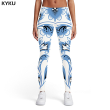 KYKU Brand Flower Leggings Women White Trousers Vintage Elastic Harajuku Printed pants Art Sport Womens Pants Fitness