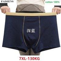 Cotton Men Boxer Plus Big Size 6XL 7XL 8XL Large Size Contrast Color Underwear Elasticity U Convex Underpants Blue Boxer Shorts
