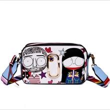 Pu leather bag for women handbags wide strap small square shoulder Messenger