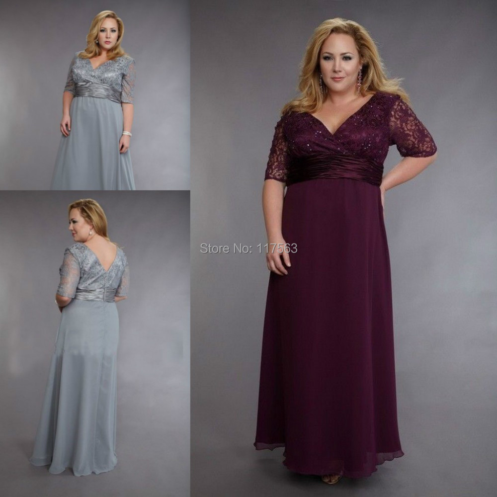 Plus size burgundy evening dress – Dress best style blog