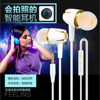 Free shipping E20 bass ear style Andrews smart wire-controlled self-timer call general-purpose mobile phone earplugs earphone