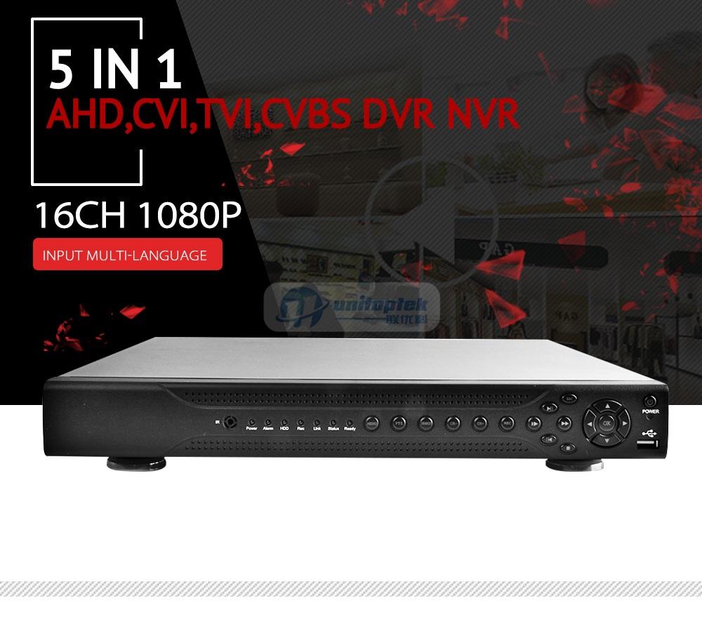 DVR-7016DA-MH_01