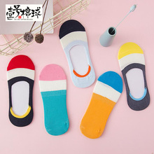 USEEMALL 1 PCS Femmes Shallow Chaussettes Invisibles Antidérapant Silicone Couleur Correspondant Couleur Invisible Chaussettes Femmes Coton Chaussettes