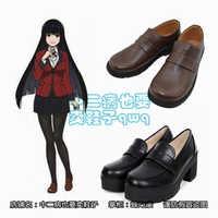 อะนิเมะKakegurui Yumeko Jabamiญี่ปุ่นโรงเรียนอะนิเมะชุดKakegurui Yumeko Jabamiญี่ปุ่นโรงเรียนชุดคอสเพลย์รองเท้าบู๊ทส์