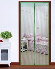 Puerta de pantalla de calidad cortina de Mosquito pantalla de banda magnética hebilla magnética jacquard stripe ventana verano
