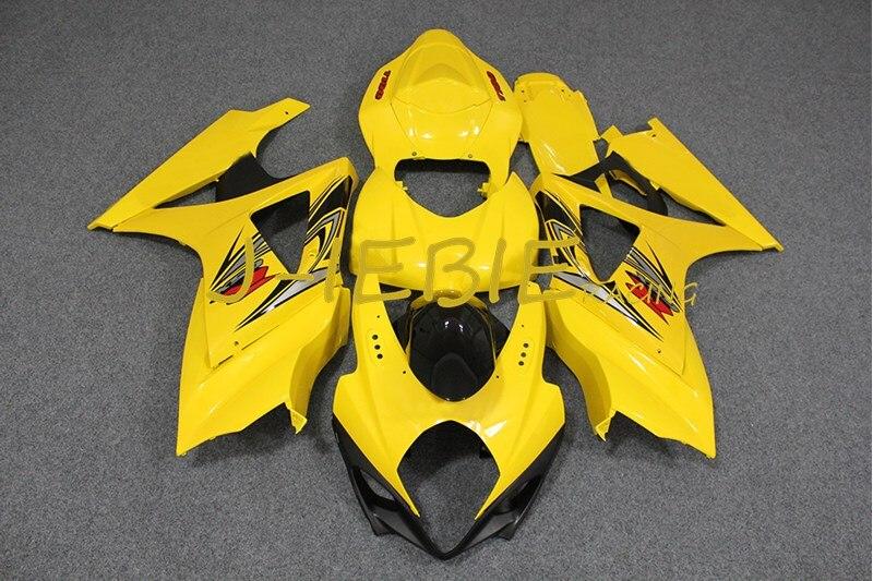 Yellow Injection Fairing Body Work Frame Kit for SUZUKI GSXR 1000 GSXR1000 K7 2007 2008