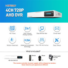 AHD Camera HDMI CVR DVR 4 CH CCTV System 4Ch DVR Video Recorder Multi-language alarm For Security Camera System