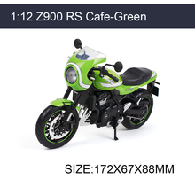 MAISTO Z900RS Cafe Green motorcycle model 1:12 scale Motorcycle Diecast Metal Bike Miniature Race Toy For Gift Collection maisto brand 1 18 scale mini child monster 696 roadsters bike metal diecast motorcycle race motor car styling model toy for boy