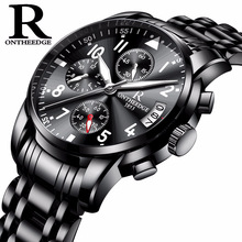 купить ONTHEEDGE Men's Watch Clock Men's Business Quartz Steel Wrist Watches Waterproof Mens Watches  Luxury relogio Luminous dial по цене 1741.69 рублей