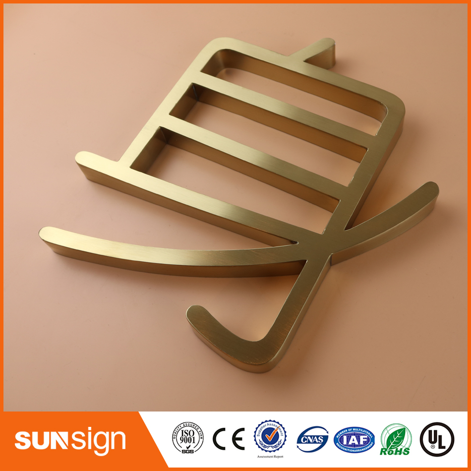 2016 New Design Custom Outdoor Stainless Steel Channel Letter Signage