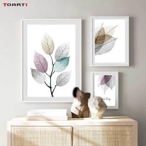 Image 4 - צבעי מים מופשט עלה בד ציורי קיר נורדי כרזות הדפסי מינימליסטי קיר אמנות תמונות לסלון חדר שינה