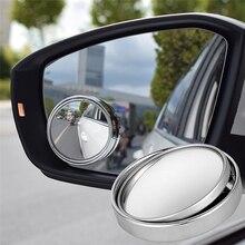 360 Поворотный нажимной автомобиль, зеркало заднего вида, маленькое круглое зеркало, большое зеркало заднего вида, зеркало для слепого пятна, автомобильные аксессуары для девочек