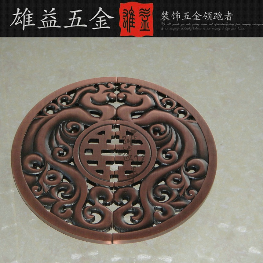 Semicircle handle door handle glass door / doors Handle / Chinese antique bronze pierced modern large handle mother