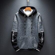 Hip Hop Hoodies Mens Hoody Clothes Warm Autumn Hoodie 2018 Fashion Streetwear  Hoodies for Men Black Yellow Plus Size 4XL S232 встраиваемый светильник ambrella led s232 s232 w ch m