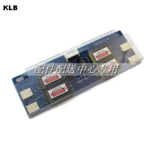 """Image 1 - 5pcs x Universal Replacement CCFL Inverter LCD Monitor single/Double/Four Lamps 1/2/4 C 10 28V for 10 22""""  screen  Free Shipping"""
