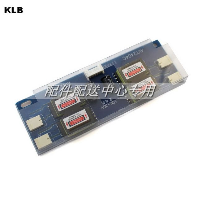 """5pcs x Universal Replacement CCFL Inverter LCD Monitor single/Double/Four Lamps 1/2/4 C 10 28V for 10 22""""  screen  Free Shipping"""