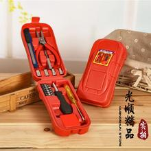 Free Shipping Fee Household Toolbox Tool Combination Suit Household Hardware Tools Set Repair Tool Kit 16 Pieces
