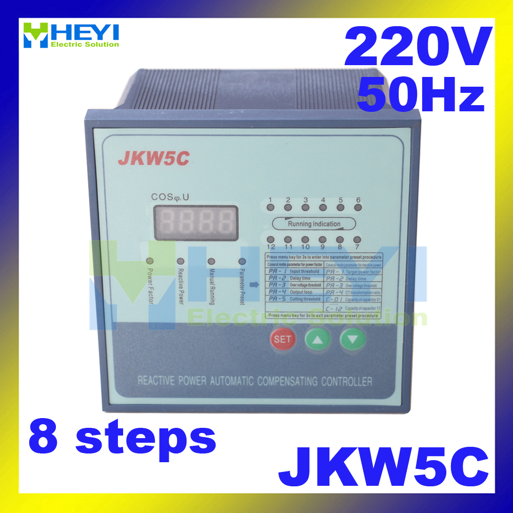цена на JKW5C / JKL2C power factor correction equipment 220v 50hz 8steps Reactive power automatic compensation controller