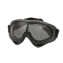 Уличная защита глаз страйкбол тактические очки противотуманные очки металлическая сетка# D