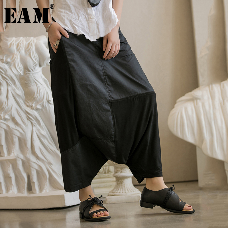 [EAM] 2020 New Spring Autumn High Elastic Waist Loose Black Hit Color Split Joint Harem Pants Women Trousers Fashion Tide JX619