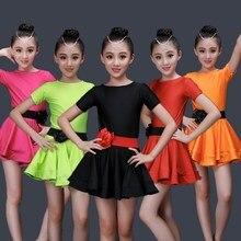 Estudiantes niños chico latino de danza de competencia, ropa para baile chica traje de baile latino niño Ballet vestido de baile para niñas