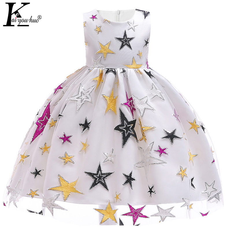 Kids Dresses For Girls Clothes 2018 Girls Christmas Dress Princess Dress Christmas Party Dresses For Kids 3 4 5 6 7 8 9 10 Years 2017 summer kids flower girls dresses for teenagers girl wedding ceremony party prom dress girls clothes for 3 4 5 6 7 8 9 years