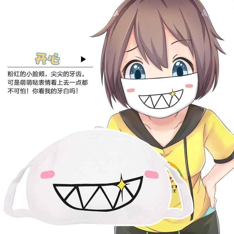 Nan bao3 Kawaii antipolvo máscara Kpop algodón boca máscara Linda Anime dibujos animados boca mufla cara máscara emotición mascarilla Kpop las máscaras