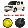 Para NISSAN CUBE 2010 car styling led faros de niebla 12 V 2 UNIDS Refit luces ANTINIEBLA Amarillo