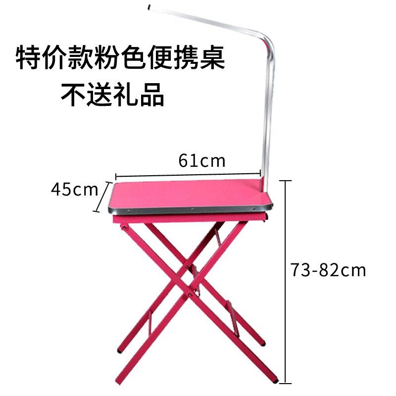 Дешевый складной стол для ухода за домашними животными из нержавеющей стали для маленьких питомцев, портативный Рабочий стол, резиновая по... - 2