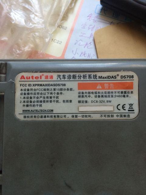 Écran tactile scanner Autel MaxiDAS DS708 DS708   Road through le scanner, écran externe, 10 pièces/lot