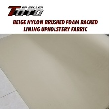 "157""x60"" 400cmx150cm UPHOLSTERY car Insulation auto pro headliner fabric ceiling roof lining beige foam backing Free Shipping"