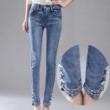 Весной 2016 года новый бурения вышивка Джинсы Девушка карандаш брюки тонкий тонкий стрейч джинсы.