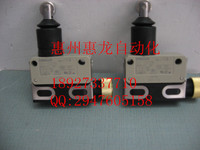 [ZOB] Supply of new original OMRON Omron waterproof limit switch D4E 1D20N