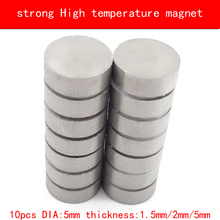 10PCS diameter 8mm thickness 1.5/2/5mm working max 360 Celsius High temperature magnet strong SmCo 8X5MM permanent