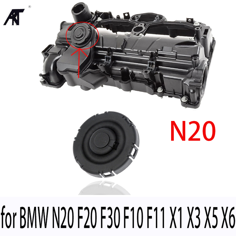 PCV Valve Cover For BMW  X1 X3 X5 X6 N20 F20 F30 F10 F11 11127588412