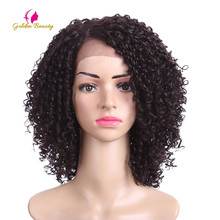Golden Beauty 14inch Kinky Curly Synthetic Lace Front Wig Short Hair Afro V-Cut Hairstyles for Black African American Wigs