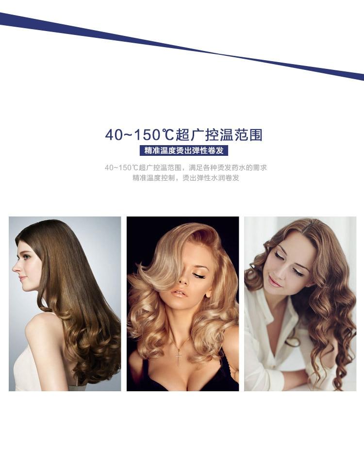 hair curling machine 04