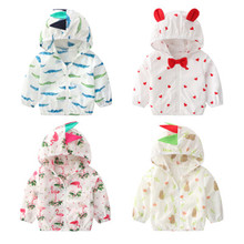 Summer Outdoor Sun Protection Skin Jackets For Girls Boys Cu