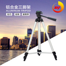 On sale FREE SHIPPING  Camera Tripod,High Quality Professional Camera Tripod.Traveler Tripod,Telescope Tripod  For DSLR Cameras