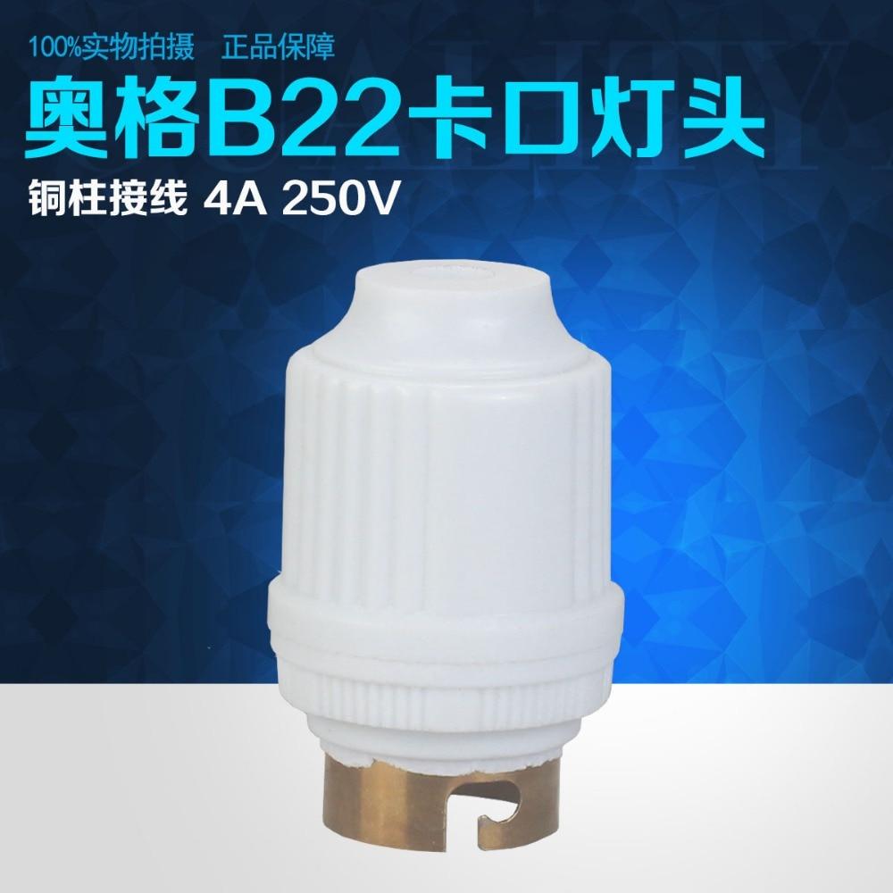 10 հատ / լոտ, Տան լուսավորություն 4A250V, B22 - Լուսավորության պարագաներ - Լուսանկար 1