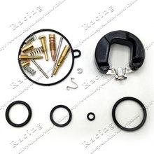 High Quality 110cc Engine Parts-Buy Cheap 110cc Engine Parts